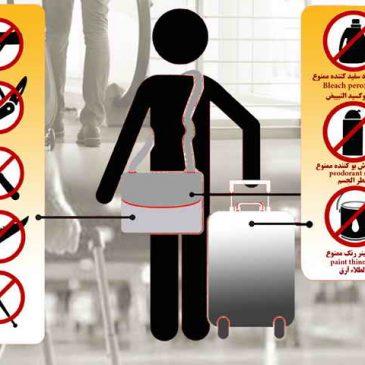 مقررات گمرکی مربوط به کالای همراه مسافر (ایران)