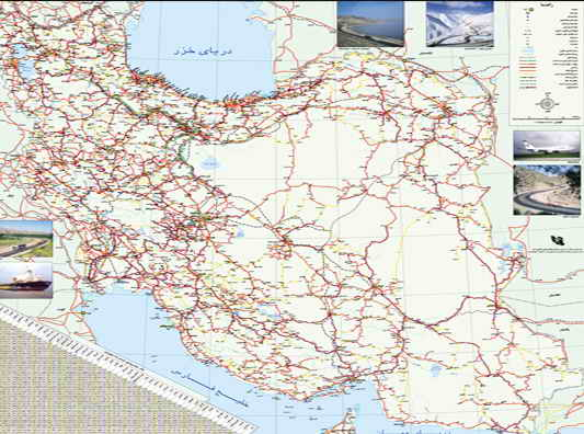 mapiran