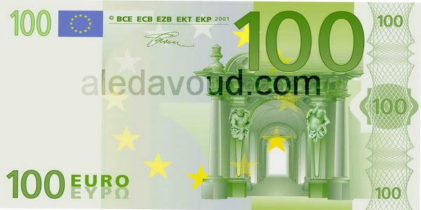 ۱۰۰_Euro