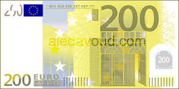 ۲۰۰-euro