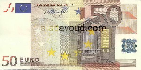 ۵۰- euro