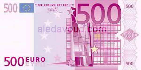 ۵۰۰ euro