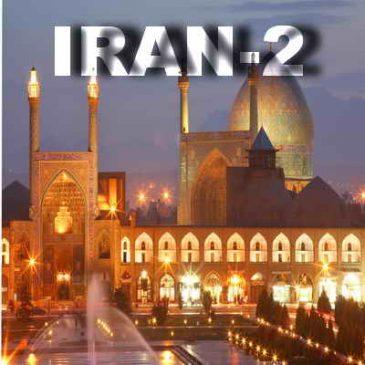 دانلود کتاب های الکترونیکی راهنمای سفر شهر های ایران (۲)